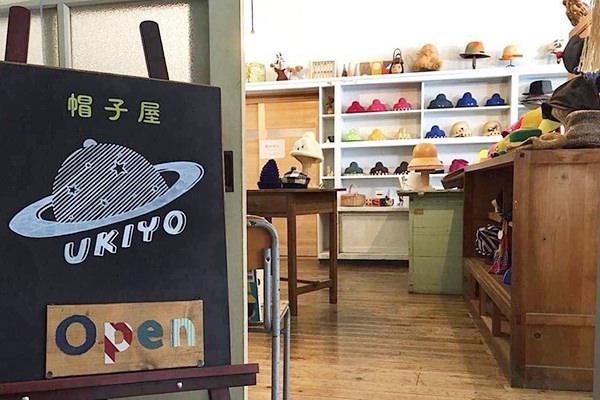 岡山県西粟倉村にあるお店の入り口